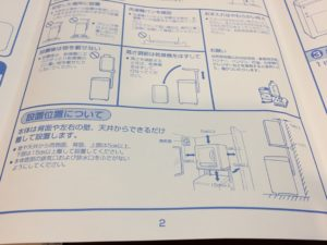 ED-60C東芝衣類乾燥機 スタンドDS-D1